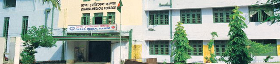 Dhaka Medical College and Hospital - Medical College Bangladesh